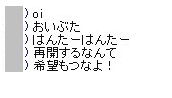 b0096491_2015065.jpg
