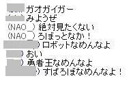 b0096491_20192784.jpg