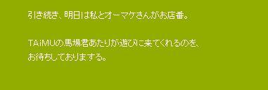 f0139898_20214234.jpg