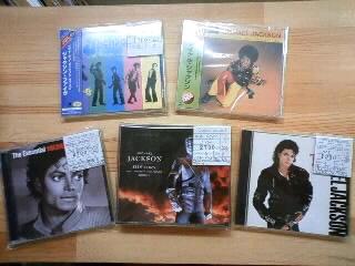 最近こんなの入荷してます~!(USED CD 、NEW CD) &ニール・ヤングとポール・マッカートニーが共演!!_b0125413_18463465.jpg
