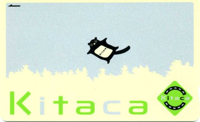 東京でのKitaca利用_c0025115_20371241.jpg