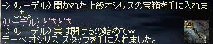 f0101117_20254320.jpg