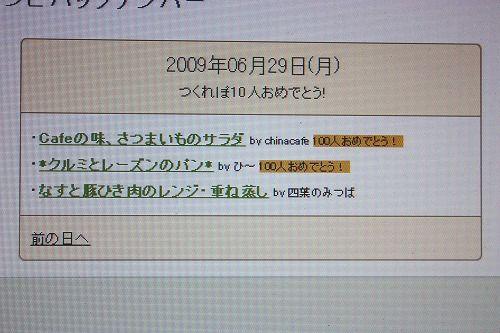 f0191818_054420.jpg