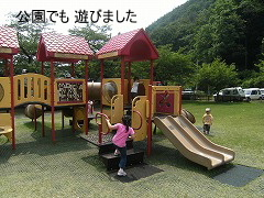 f0085327_1421179.jpg