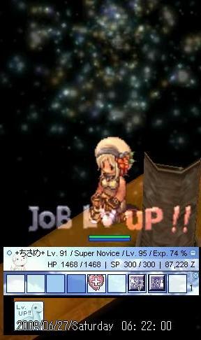f0132029_20113010.jpg