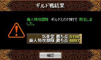 f0152131_1433656.jpg