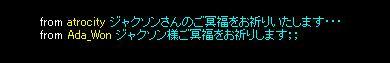 f0152131_154684.jpg