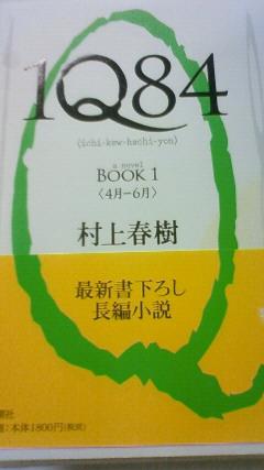 b0188332_21451454.jpg