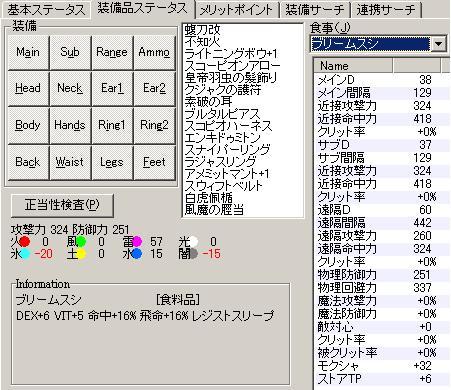 d0051434_1230329.jpg