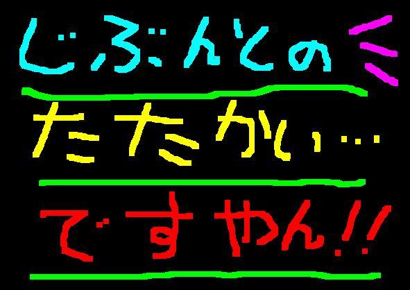 f0056935_18351169.jpg