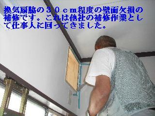 f0031037_21293626.jpg