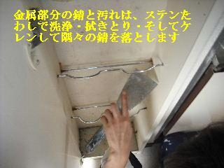 f0031037_2139147.jpg