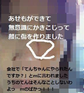 f0195543_22162042.jpg