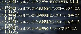 a0088255_6465074.jpg