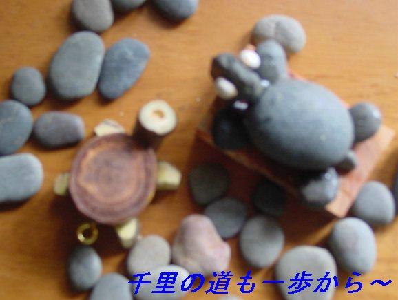 f0179357_1315469.jpg