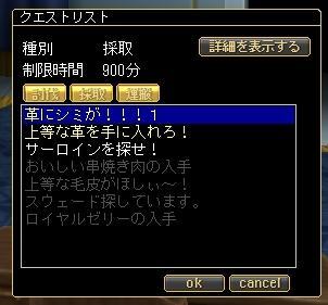 e0081559_2061863.jpg