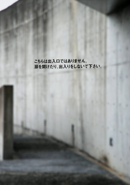 f0033161_23474486.jpg