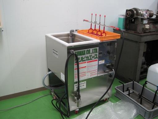 超音波金型洗浄機の導入_b0100062_1845140.jpg