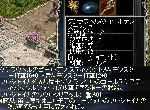b0048563_15305067.jpg