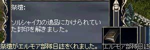 b0048563_15381346.jpg