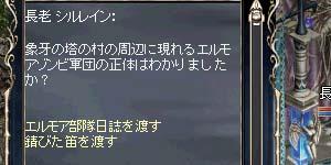 b0048563_15391567.jpg