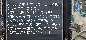 b0048563_1539613.jpg