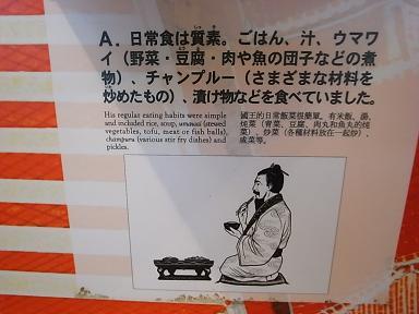 沖縄の思い出 ★ 最終日_c0151965_1821236.jpg