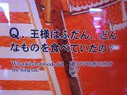 沖縄の思い出 ★ 最終日_c0151965_182350.jpg