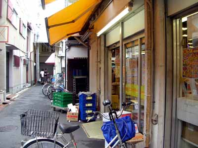 某玉出スーパーの玉子丼128円♪_d0136282_16384639.jpg