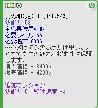 f0101894_19571038.jpg