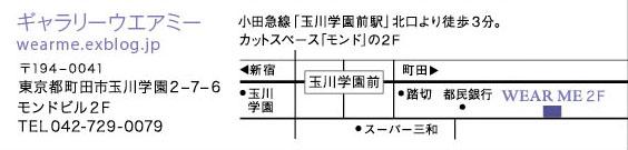 f0143397_1644351.jpg