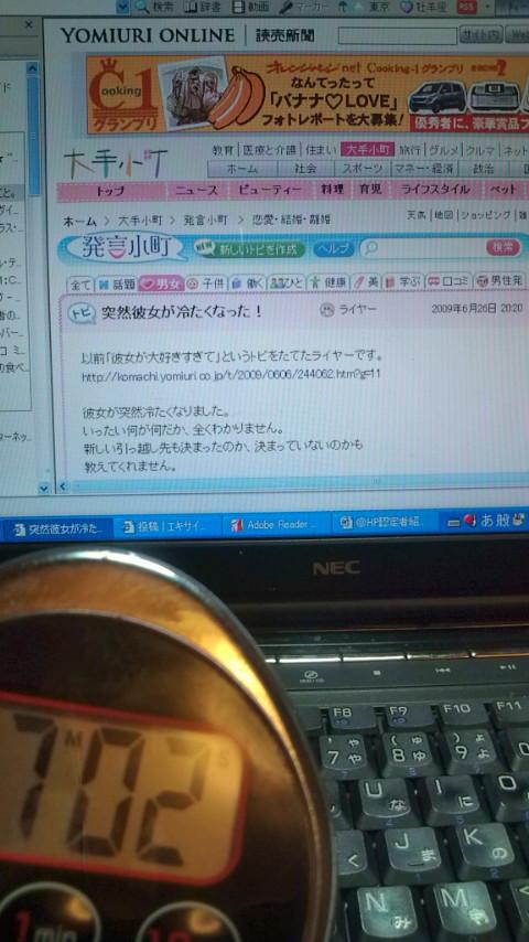 c0100600_1337507.jpg