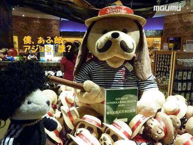 本日ロッテ免税店にRain登場★★★_c0047605_85408.jpg