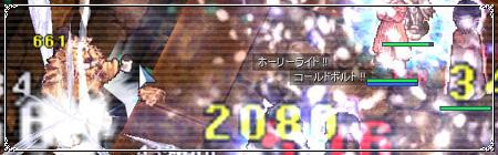 b0144407_10461541.jpg
