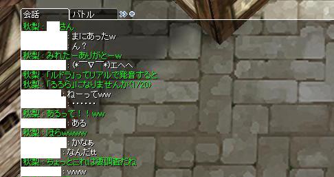 b0144407_11194253.jpg