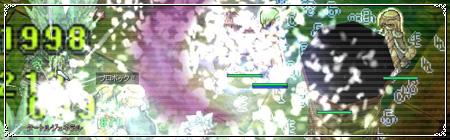 b0144407_11542615.jpg