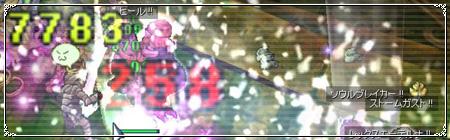 b0144407_1265116.jpg