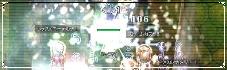 b0144407_1285082.jpg