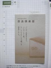 f0194014_12421936.jpg