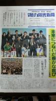 日本聴力障害新聞 7月号発行!_d0070316_18505351.jpg