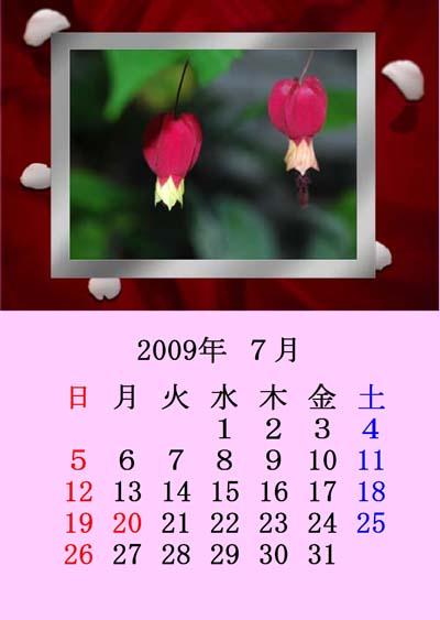 f0147025_2284797.jpg