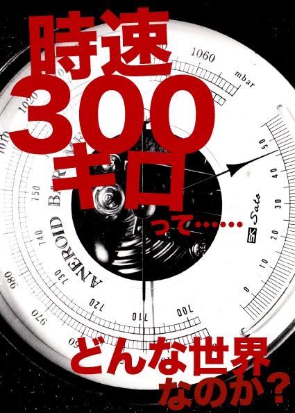 f0203027_12334937.jpg