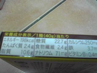 e0053528_105645100.jpg