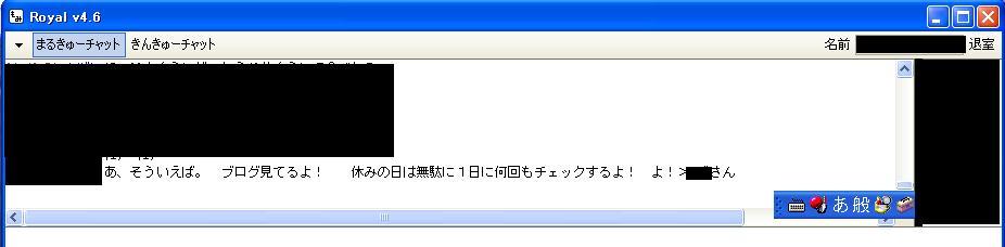 e0023336_050930.jpg