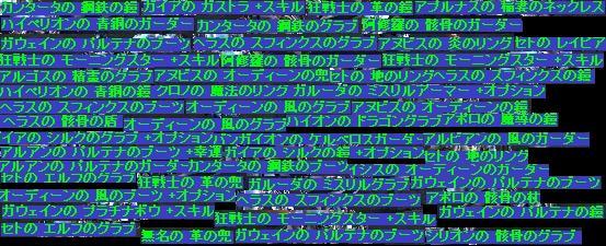 b0184437_3135790.jpg