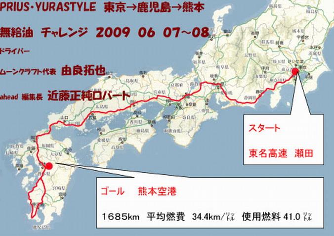 ボートインプレッションでおなじみの  由良拓也さんが遊びに来られました!!_f0009039_17124313.jpg