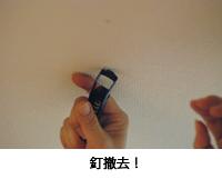 e0077142_23165575.jpg