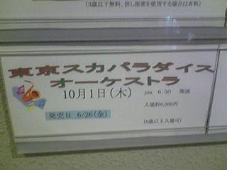 b0042943_0302037.jpg