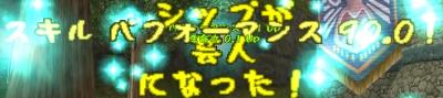 f0191443_20244679.jpg