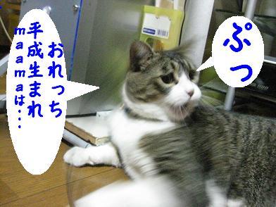 b0151748_2010320.jpg